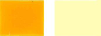 Pigment-kollane-191-värv